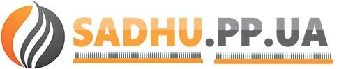 Доски Садху для йоги логотип - SADHU.pp.ua